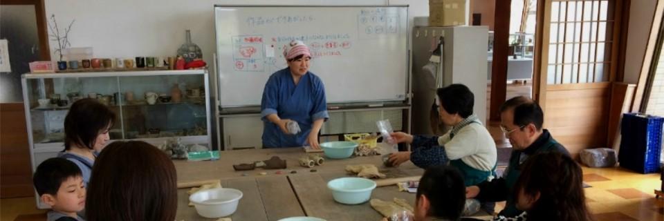 土掘りから作陶まで 越中瀬戸焼まるまる体験プログラム