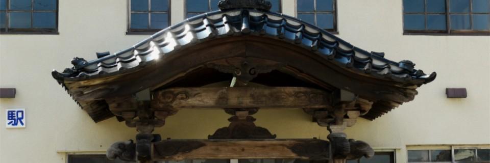 立山参道の名残が残る旧宿坊の街「岩峅寺地区」ウォーキング